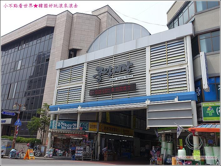 大田銀杏洞 中央市場 (1).JPG