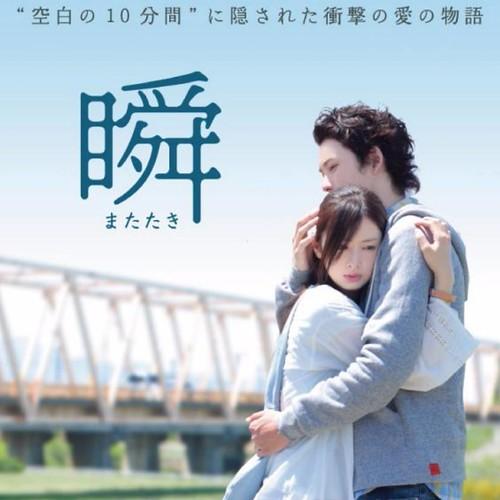 北川景子 画像12