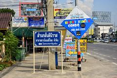 Pavement (KonHenrik) Tags: thailand huahin 18105 2015   prachuapkhirikhan d7100