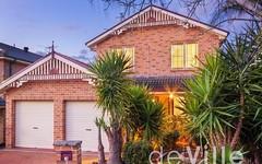 26 Kinnane Crescent, Acacia Gardens NSW