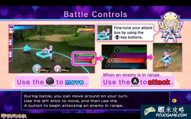 神次次元戰記 戰機少女 Re Birth 3 V 世紀 遊戲圖文攻略