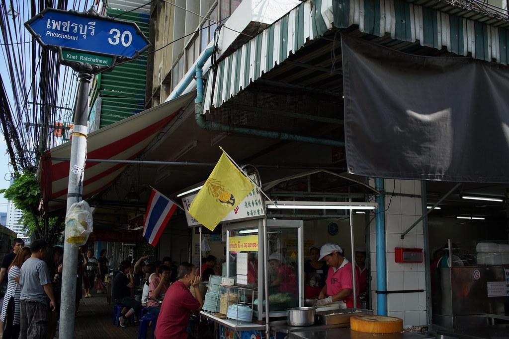 Raan Kaithong Pratunam, Bangkok by Jun Seita, on Flickr