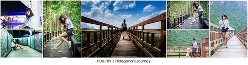 Hua-Hin