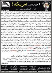 America da nan zorawar (idreesdurani786) Tags: she de dr ke khan vote yaw      khoob    mashar  tehreek       rekhtya