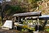 TOKUSHIMA DAYS - Kamikatsu (junog007) Tags: autumn mountain fountain japan spring nikon shikoku tokushima d800 2470mm kamikatsu nanocrystalcoat
