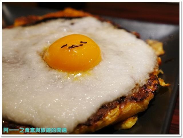 道頓掘御好燒.蛋黃哥料理.捷運台北101站美食.信義image001
