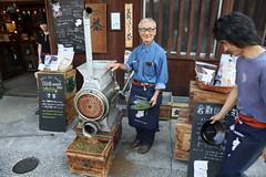 5G9A3295 (Arnie Papp) Tags: 2016 japan kurashiki greentea houjicha people