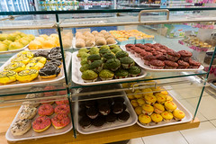 Can Tho, Vietnam (DitchTheMap) Tags: 2016 animal cantho food home mekongdelta party seasia split vietnam assorted background baked bakery banana birthday cake cakes candy caramel celebration chocolate colorful cupcake cupcakes cute decoration dessert display flickr frosting fun green homemade icing lots mini pretty shaped small sweet traditional tray treat variety white