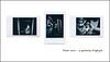 FIlm noir : a pinhole triptych (art y fotos) Tags: phones dolls string clothespins ladders toys artistsmodel hands homebound honolulu oahu hawaii lomography dianainstantback diana instant back debonair fppdebonair toycameras plasticfilmtastic120 filmtasticplasticinstax filmphotographypodcast filmphotographyproject fpp homemade handmade pinhole bambole bamboo bamboopinholecamera lebambolemkx pinstanair fujifilm instax mini monochrome instantfilm integral film