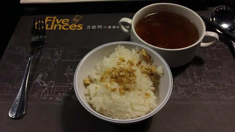 洋蔥清湯和白飯