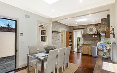 1341 Botany Road, Botany NSW
