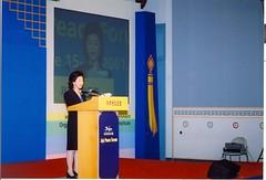 Jeju Peace Forum 2001 (Jeju Forum for Peace and Prosperity) Tags: jejuforum jejupeaceforum jejuforum2001 international forum internationalforum northeastasia