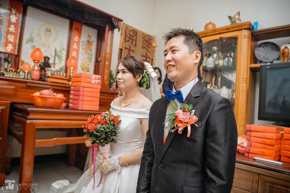 婚攝-婚禮記錄_0064