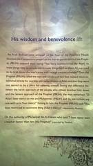 Hadith at Exhibition on Muhammad [pbuh] at Al Masjid An Nawawi (nabm0) Tags: medina muhammad islam dawah life biography earlyislam hadith history islamic quran revelation calligraphy exhibition