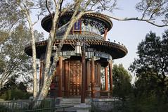 Pagoda on Coal Hill (Dan Guimberteau) Tags: beijing pekin china asia outdoor architacture pagoda art red chine