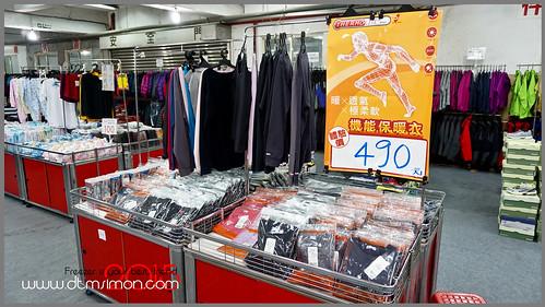 水哥工業五51.jpg