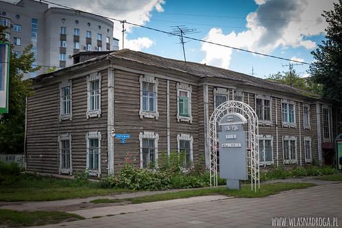 Centrum miasta Omsk