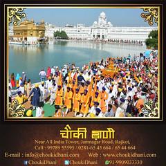 Guru Nanak | guru Ji | Wahe Guru (ChoukiDhani) Tags: guruji gurunanakji gurupurab waheguru blessing peace health wealth prosperity
