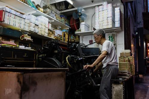 Travailleur opérant une machine à  Hong Kong