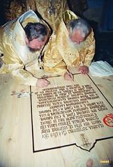 023. Consecration of the Dormition Cathedral. September 8, 2000 / Освящение Успенского собора. 8 сентября 2000 г