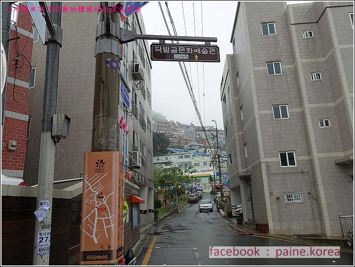 釜山楮田壁畫村 (8).JPG