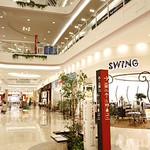 ショッピングセンターのサイン計画の写真