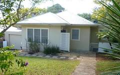 206 Ballina Rd, Lismore NSW