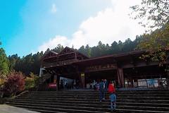2015-10-25 10.07.34 (pang yu liu) Tags: travel station train 10 oct 阿里山 旅遊 alishan 2015 火車站 十月