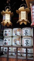 20151125_110243 (Freddy Pooh) Tags: kyoto japon kitanotenmangushrine