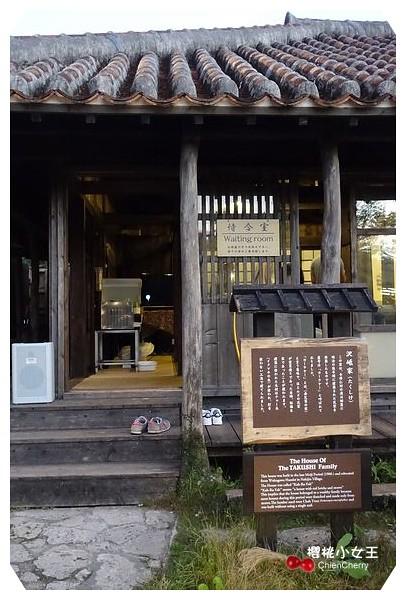 沖繩 琉球okinawa經典百年古家 大家うふやー 親子 沖繩 必吃 沖繩麵 Aug豬石垣牛