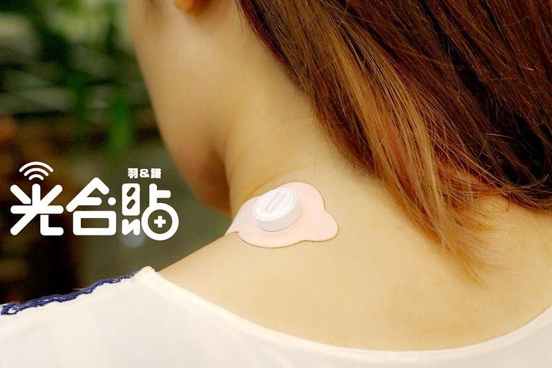 U1U3肩頸光能按摩貼39