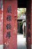 My Door is Always Open (JebbiePix) Tags: door hutong alley open chinesescript chinesewriting chinesecharacters red street streetphotography citylife poverty decay beijing nanluoguxiang