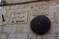 Sign of Station V, Via Dolorosa, Old City of Jerusalem (R-Gasman) Tags: travel sign stationv viadolorosa oldcityofjerusalem israel