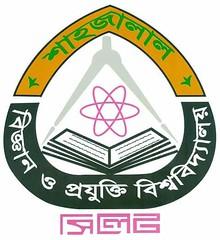 SUST Monogram (Muktadirul Islam) Tags: sust shahjalal university sylhet