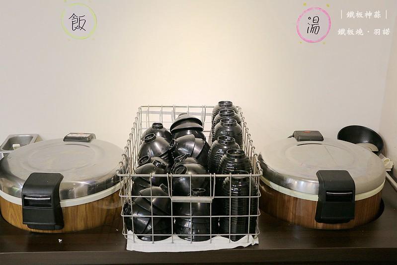 鐵板神蒜三重鐵板燒台北橋站美食038