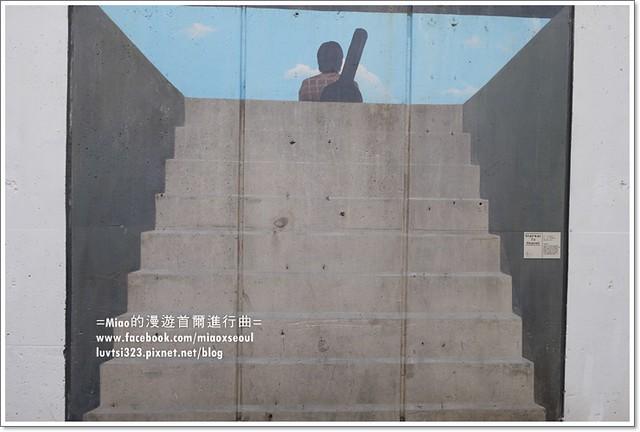 김광석다시그리기길69