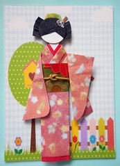 ATC1293 - It's a beautiful day! (tengds) Tags: pink flowers blue red tree green grass yellow atc artisttradingcard fence asian japanese origami birdhouse kimono obi paperdoll origamipaper artcard papercraft checks japanesepaper ningyo handmadecard chiyogami asiandoll crepepaper japanesepaperdoll nailsticker origamidoll kimonodoll nailartsticker tengds multicoloredfence