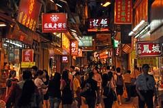 Macau Night (JohntheFinn) Tags: china night asia outdoor macau aasia sar macao yö peoplesrepublicofchina kiina macauspecialadministrativeregion unescohistoriccentreofmacauworldheritagesite