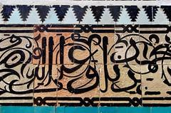 2011.08.21 10.31.30.jpg (Valentino Zangara) Tags: flickr meknes morocco mekns meknestafilalet marocco ma