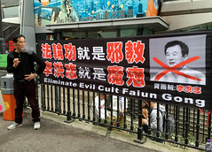 Eliminate Evil Cult Falun Gong (cowyeow) Tags: victoriapeak hongkong religion faith protest taiwan evil cult asia asian funnychina funny funnysign dumb  weird china chinese banner streetprotest belief buddhism religiouscult brainwashing mall street people falungong man dude maninblack smoking urban