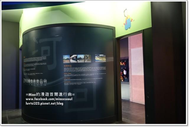 안동전통문화콘텐츠박물관19