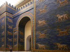 Ishtar Gate with Mušḫuššu and Auroch, Babylon