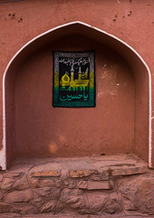 ancient building with ashura decoration in zoroastrian village, Isfahan Province, Abyaneh, Iran (Eric Lafforgue) Tags: old travel red house building history tourism home festival vertical architecture religious outdoors persian ancient day arch village mourning iran flag islam traditional bricks religion arcade decoration middleeast culture persia nobody nopeople historic celebration clay adobe destination historical shia muharram ashura calligraphy script tradition kashan abyaneh attraction mudbrick reddish commemoration shiite zoroastrian persiangulfstates إيران fulllenght иран natanz 16519 colourimage イラン irão isfahanprovince redvillage 伊朗 westernasia 이란 barzrud natanzcounty