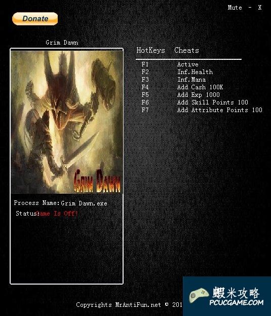 恐怖黎明 v0.3.6.3六項修改器MrAntiFun版