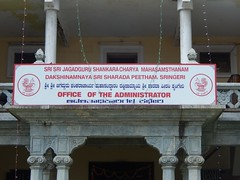 Sringeri Sharada Temple Photos Clicked By CHINMAYA M RAO (29)
