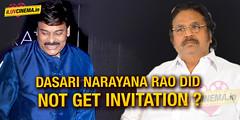 Social Media Buzz : Dasari Narayana Rao did not get invitation for Chiranjeevi's 60th birthday party ? (iluvcinema.in1) Tags: chiranjeevi dasarinarayanarao chiranjeevibirthdaylatestupdates chiranjeevi's60thbirthday
