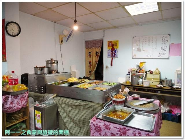 新店美食食來運轉便當店排骨醃雞腿玫瑰中國城image003