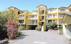 7/2 Adcock Avenue, West Gosford NSW