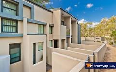 3/448 Lane Cove Road, Macquarie Park NSW