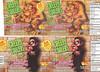 1995 Shasta Soda Creepy Coolers Monster Labels Suncoast VHS Rebate (gregg_koenig) Tags: monster werewolf cherry video vampire harry twist dracula creepy shasta labels soda 1995 punch transylvania 1990s wolfman 90s vhs howlin rebate suncoast coolers